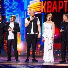 «95 квартал» рекламує свої концерти на кремлівському телеканалі