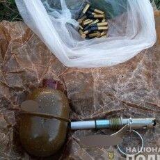 У Локачах горохівчанин намагався продати гранату та патрони