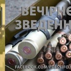 Сьогодні поранено українського солдата
