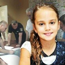 Поліція знайшла тіло зниклої 11-річної дівчини – убивці 22 роки