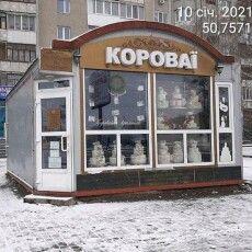 У Луцьку демонтують кіоски без документів