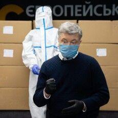 Перші 10 тисяч захисних костюмів від Порошенка відправлені у лікарні України