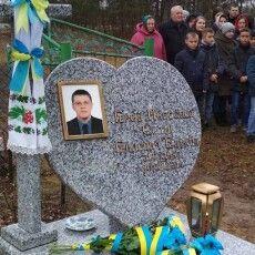 На Любешівщині поклали квіти на могилу Героя