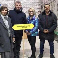 У Ківерцях побував в. о. міністра молоді та спорту України