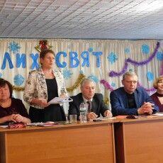 Головою Горохівської районної організації працівників освіти і науки вп'яте обрано Євгенію Карп'як