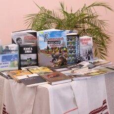 У Камені-Каширському презентували книгу «Волинський небесний батальйон»
