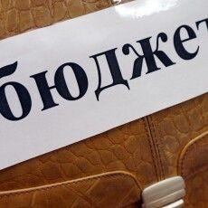 Волиняни сплатили зі своїх депозитів 12,5 мільйона гривень ПДФО