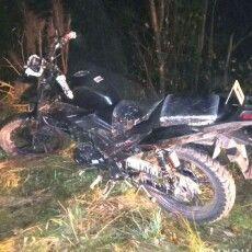 У Володимирецькому районі загинув 14-річний мотоцикліст (Фото)