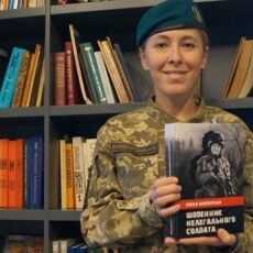 Олена Білозерська: «Я була журналістка – тепер офіцер-артилерист»