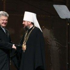Отець Іван Сидор знову б'є у дзвони:  Автокефальну православну церкву в Україні створено!