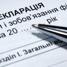 На Волині 45 депутатів покарали за корупцію