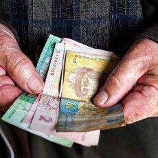 Завершили перерахунок пенсій. Хто отримає збільшені виплати