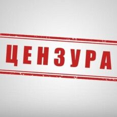 На тлі закону Зеленського про дезінформацію диктаторські закони Януковича «відпочивають»