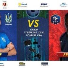 Бачили, як вчора Мессі і Неймар забивали голи за збірну України?