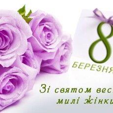 Додаткові вихідні дні в Україні навесні 2020 року: скільки відпочиватимемо