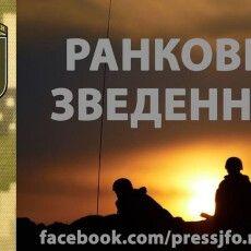 Доба на фронті: окупанти гатили з різної зброї, втрат немає