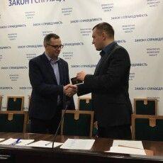 Представлено першого заступника прокурора Волині