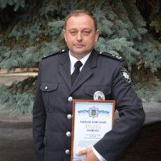 Волинський поліцейський отримав подяку