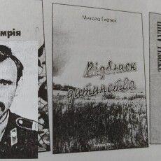 Помер поет-пісняр Микола Гнатюк з Турійщини