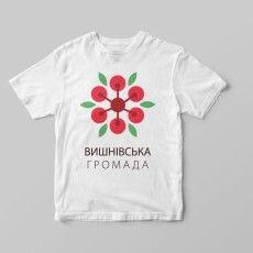 Вишнівська громада тепер має власний логотип та брендбук (Фото)