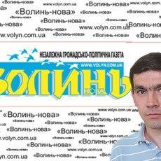 «Право на право»: колонка Сергія Наумука