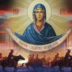 «Підняв очі іпобачив Пречисту Діву, що йшла поповітрю довівтаря»