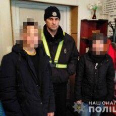 Волинські поліцейські протягом години розшукали двох безвісти зниклих неповнолітніх