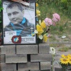 У майданівця Храпаченка снайпер стріляв із будівлі Кабміну
