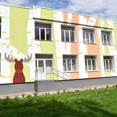 У Луцьку освітні заклади стають яскраві та стильні завдяки європейцям (Фото)
