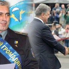 Висока нагорода – генерал-майору з Любешівщини