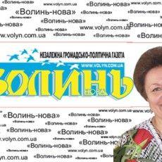 «Ми, канєшно, за українську...»: про проспект Волі в Луцьку, уліцу Лєніна, й не тільки
