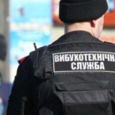 У Луцьку поліція оперативно викрила псевдомінера