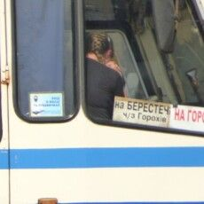 «Луцького терориста» перевели з сізо у Львівську психлікарню