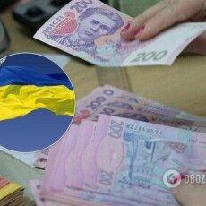 На скільки в Україні зростуть мінімальна зарплата і прожитковий мінімум