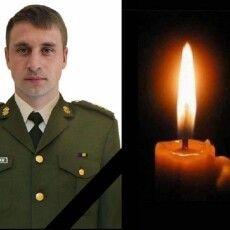 Меланома виявилася сильнішою за війну: помер 29-річний військовий волинської бригади (Фото)