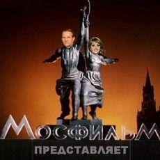Кремль атакує не тільки танками, ай танцями… (Відео)