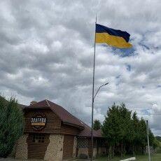 Над «Злагодою» в Шклині – найбільший прапор на Волині