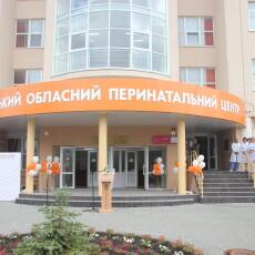 У Луцьку урочисто відкрили сучасний перинатальний центр (Фото, відео)