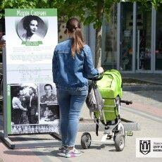 У Луцьку відкрили виставку просто неба «Люди Свободи»