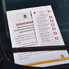 З 1 листопада в Луцьку працюватимуть інспектори з паркування