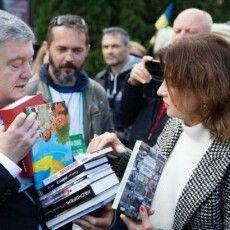 Чому Петро Порошенко порадив усім відвідати на книжковому форумі у Львові намет ветеранів АТО? (Відео)