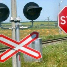 У Луцьку під потягом загинув 24-річний чоловік