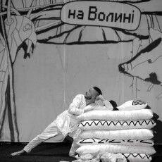 «Що робить гора Фудзі в час коли на Волині обрізують буряки?»: у Луцьку показали виставу «Кострубізми. Кумановський»