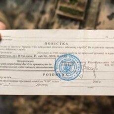 Повістку в українську армію принесли… 12-річному хлопчикові