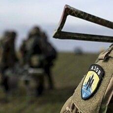 Американські конгресмени вимагають у Держдепу визнати полк «Азов»... терористичною організацією