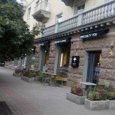 У Луцьку, де пахло книгами, – тепер пахне... кавою (Фото)