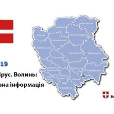 Від коронавірусу помер житель Ратнівського району: ситуація по Волині