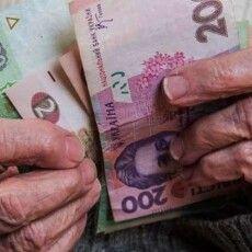 На скільки у волинян зросли пенсії