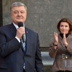 Петро Порошенко: «Ми повернемося на Банкову після наступних виборів» (Відео)