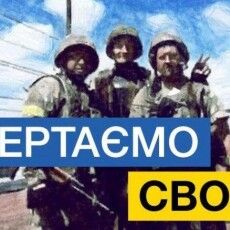Авдіївка вистояла і продемонструвала силу духу – Порошенко привітав місто із сьомою річницею звільнення від окупантів
